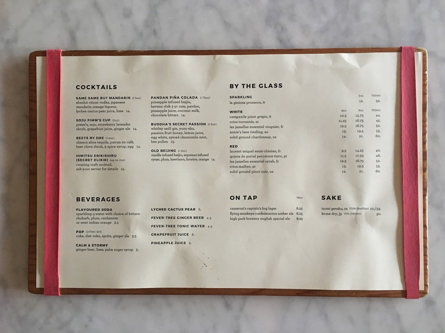 Drink menu of R&D Spadina