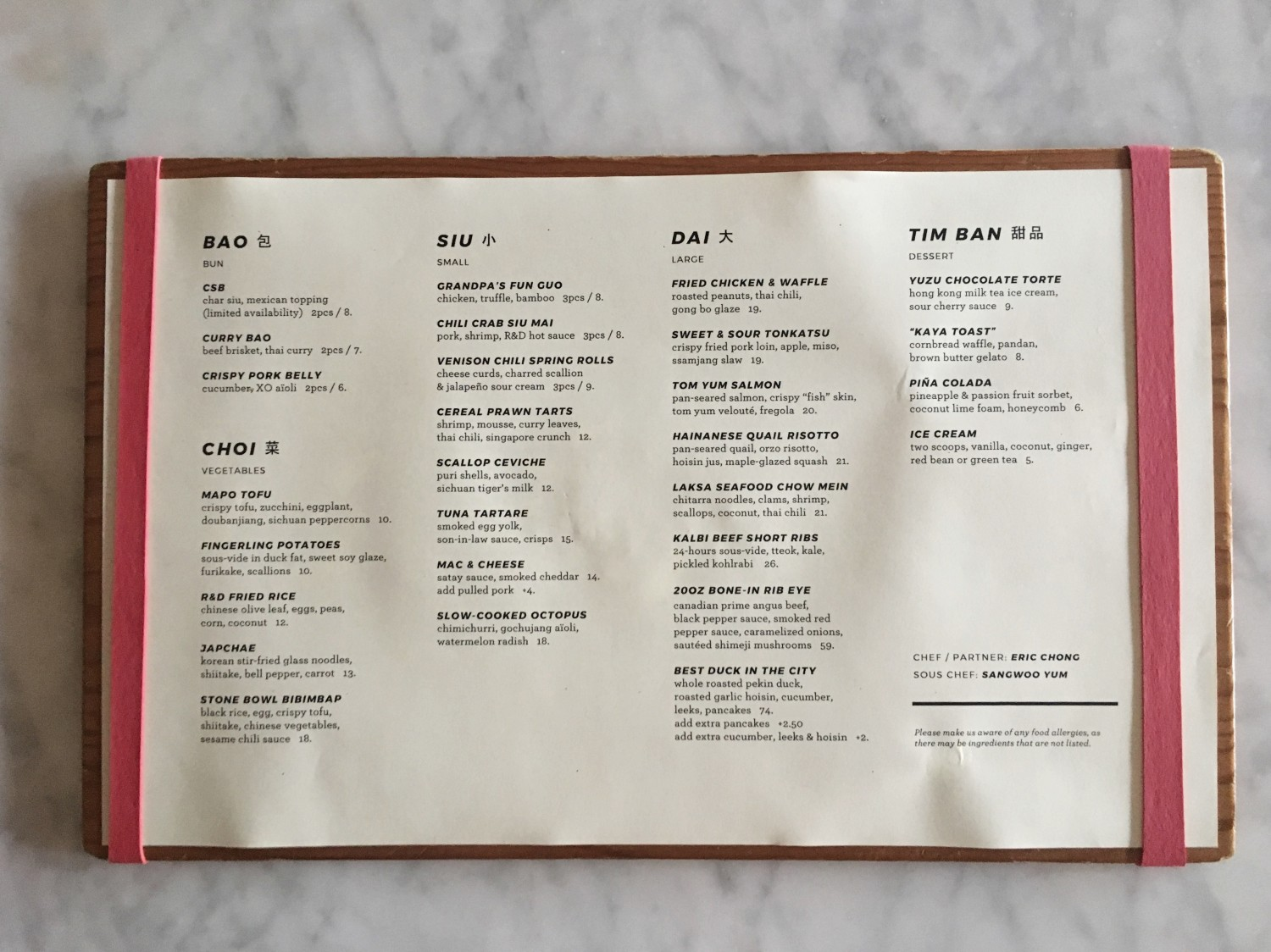 Food menu of R&D Spadina
