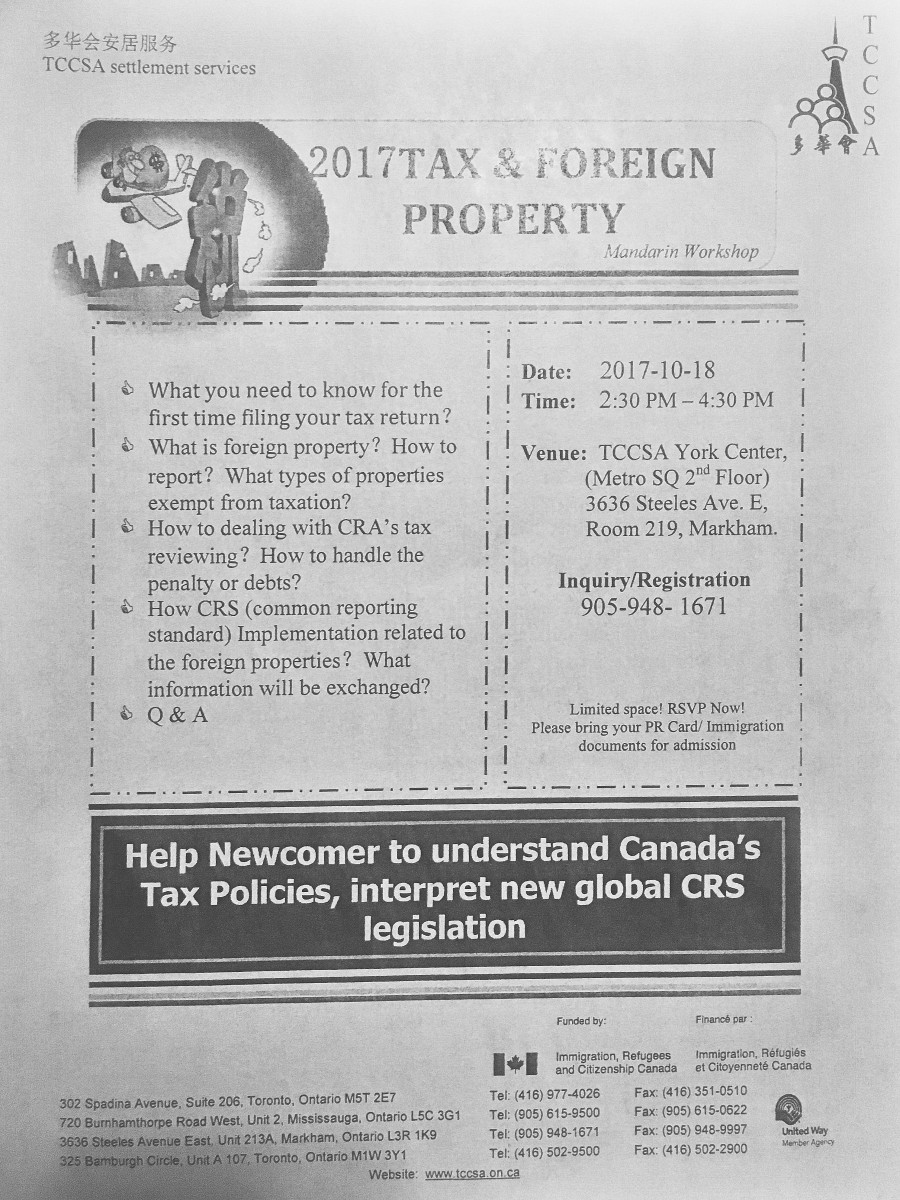 Form from TCCSA about 2017 tax and foreign property workshop
