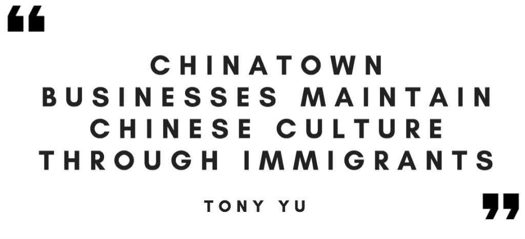 Tony Yu quote