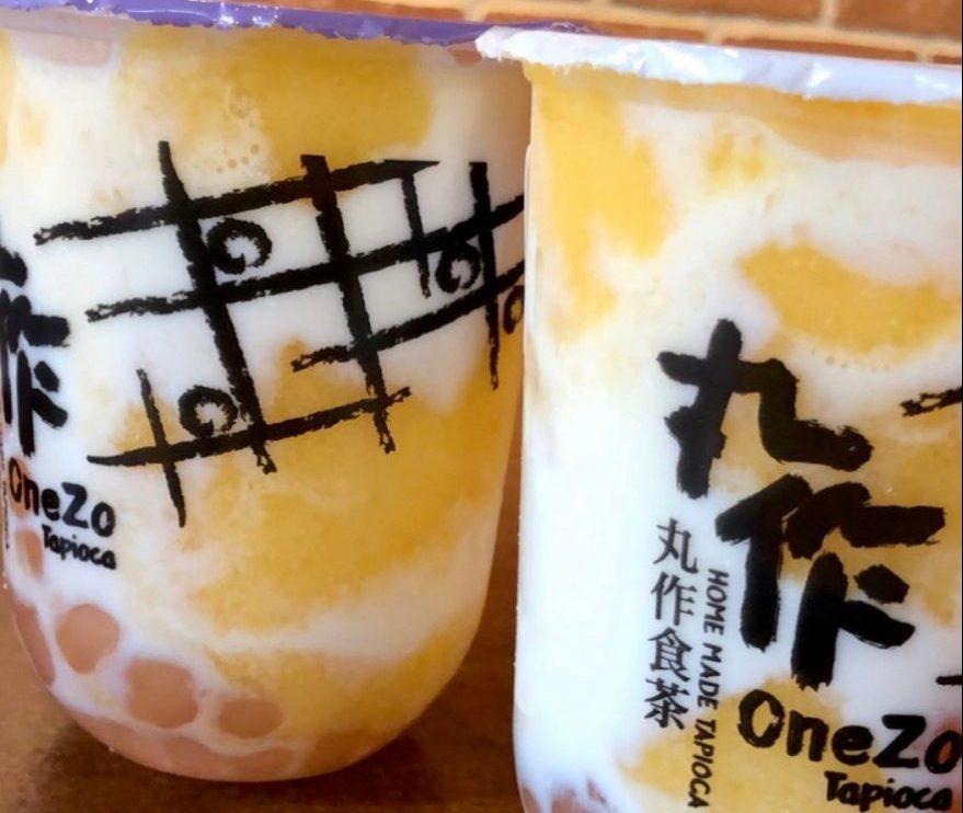Mango slush with tapioca bubble tea
